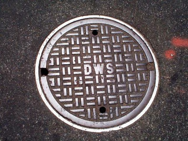 dws_man_hole_14